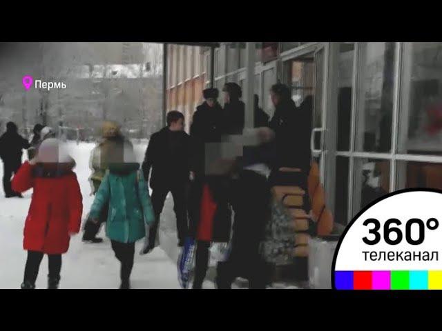 В Перми закрыта школа, где произошла поножовщина