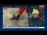 Новости на «Россия 24»  •  Снегопад века. Москву и область заметает уже третьи сутки