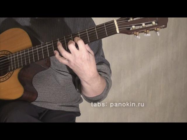 Piu Che Puoi - Eros Ramazzotti Cher, acoustic guitar cover