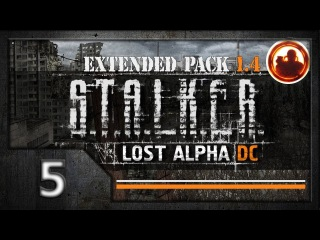 СТАЛКЕР Lost Alpha DC Extended pack 1.4 Прохождение. #05 Бар