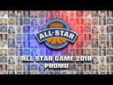 VTBUnitedLeague • VTB United League All Star Game 2018 Promo