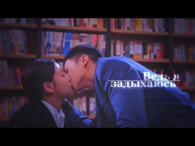 Хваюги || Son Oh Gong Jin Son Mi || Я задыхаюсь (EP 10)