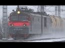 В сильный снегопад! Электровоз ВЛ10-870 с 10-ю грузовыми вагонами