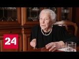 Супер-стар. Часть вторая. Специальный репортаж Алисы Романовой - Россия 24