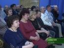 Александр Богомаз встретился с жителями Дятьковского района 20 02 18
