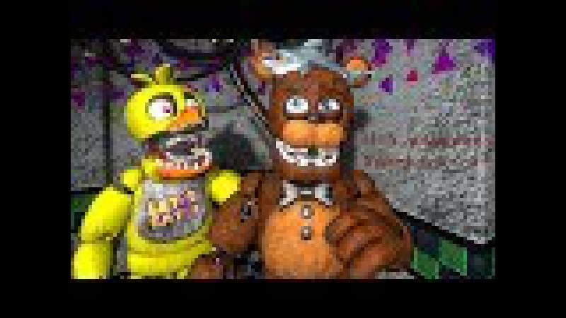 FNAF: Chica's Toy [Five Nights At Freddy's Animations Compilation SFM]