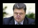 Самое смешное интервью Порошенко. ЗАПРЕЩЕННОЕ НА УКРАИНЕ!!