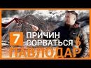 Павлодар в 4K речной вокзал источник мужской силы ущелье ведьм и место где жил
