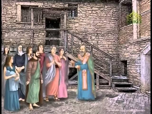 12 05 Святые апостолы от 70 ти Архипп,Филимон и мученица равноапостольная Апфия