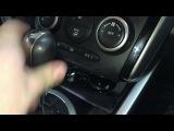 Mazda CX-7 замок акпп. Дополнительное противоугонное механическое устройство (мультилок)