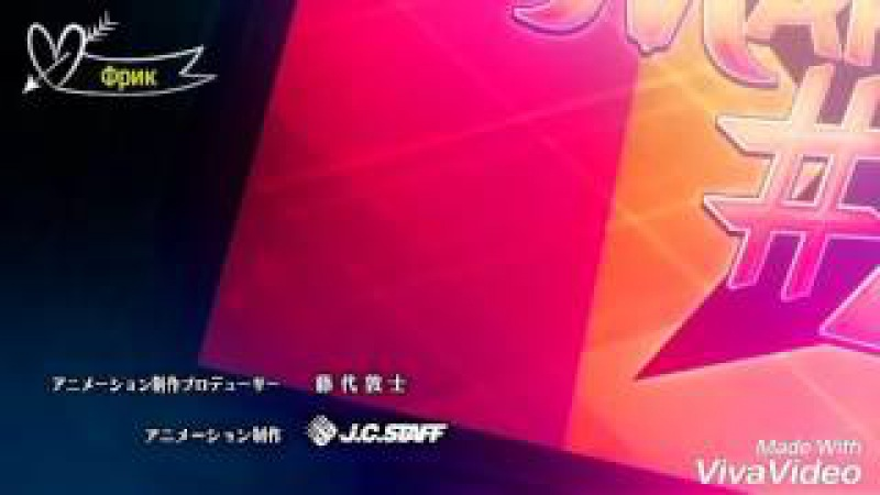 I Got Love -аниме Запредельная четверкаДьявольские возлюбленные Танец с дьяволо...