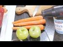 Terapia Gerson. Jugo de zanahorias con manzana verde. Usando la Prensa hidráulica.