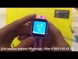 Замена экрана на умных детских часах Smart baby watch Q100 GW200s