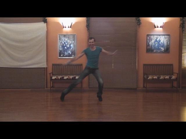 Танец под а капелла Евгения Барменкова и Павел Алехин