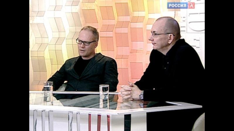 Наблюдатель. Ольга Седакова, Дмитрий Баранов и Сергей Абашин. Эфир от 09.04.2013
