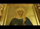 Принесена икона святой блаженной Матроны Московской с частицей мощей