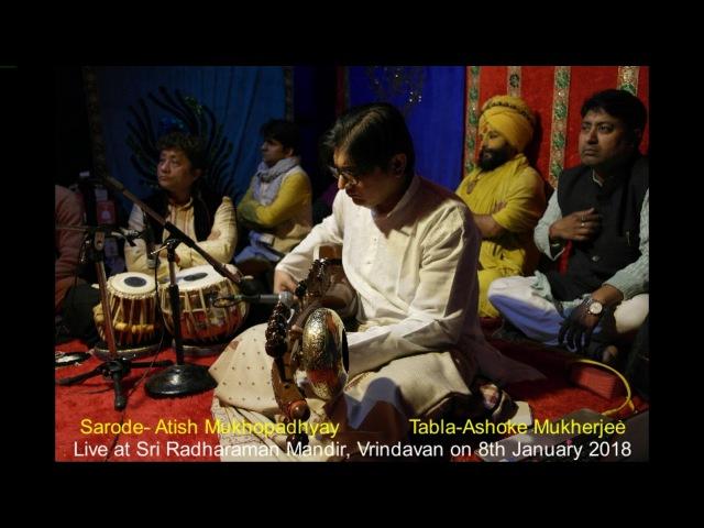 Atish Mukhopadhyay (Sarode) Ashoke Mukherjee (Tabla) - Live Performance