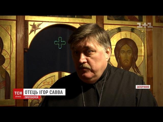 Московський патріархат вигнав священика через молитви за ЗСУ