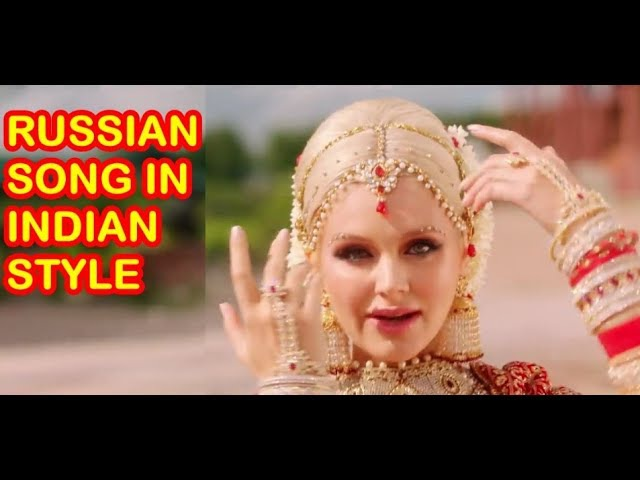 RUSSIAN SONG IN INDIAN STYLE I HAVE ONLY YOU