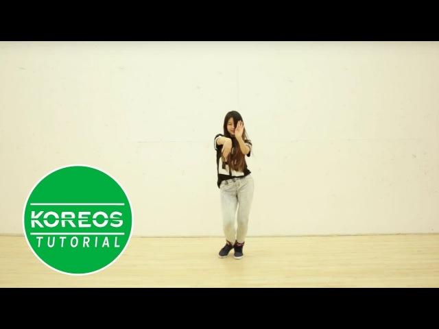 [Koreos] BLACKPINK - Playing With Fire 불장난 Dance Tutorial