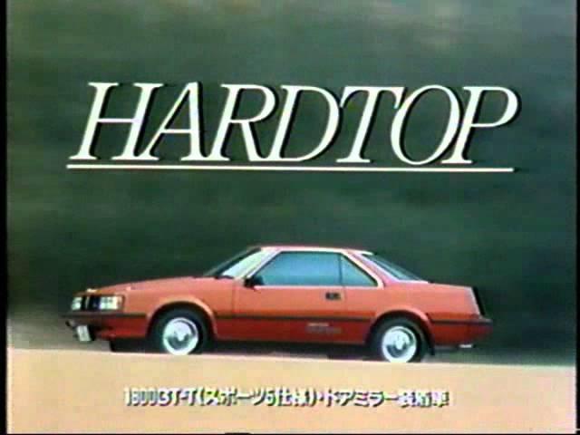 1983 TOYOTA CORONA Ad 2