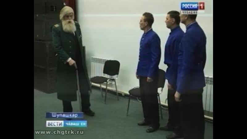 Иван Яковлев - çамрăксен чĕринче
