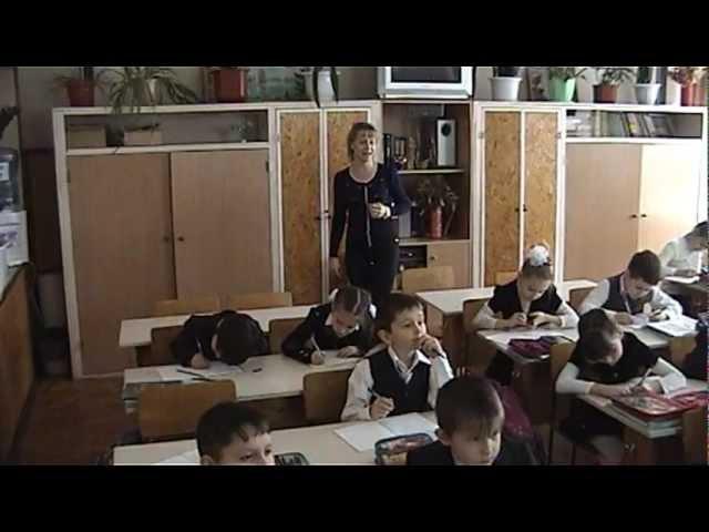 Школа №3 им. Ю.А. Гагарина г. Таганрог