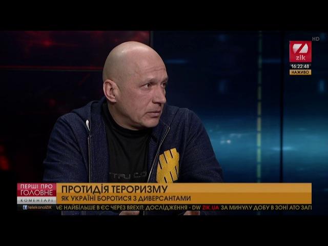 Володимир Бойко про затримання Рубана: Це спектакль для одного глядача