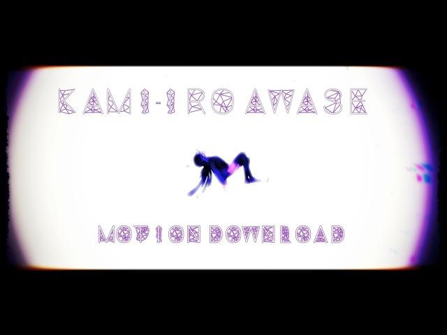 MMD Danganronpa Original Kami Iro Awase 《Motion Dl》