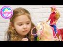 Играем в Барби - кукла Barbie Dream Horse наездница и интерактивная танцующая лошадь Barby