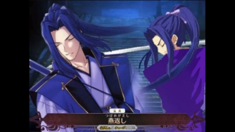 【FGO】LEGEND OF THE SAMURAI