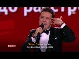 Karaoke Star: Стас Ярушин - Вся правда об «Универе» из сериала Камеди Клаб смотреть бес...