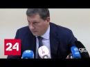 Дело Олега Сорокина: криминальная карьера и странная биография - Россия 24