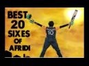 Shahid khan afridi best 20 sixes records videos Batting longest biggest six in cricket history boom