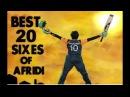 Shahid khan afridi best 20 sixes records videos Batting longest biggest six in cricket history boom