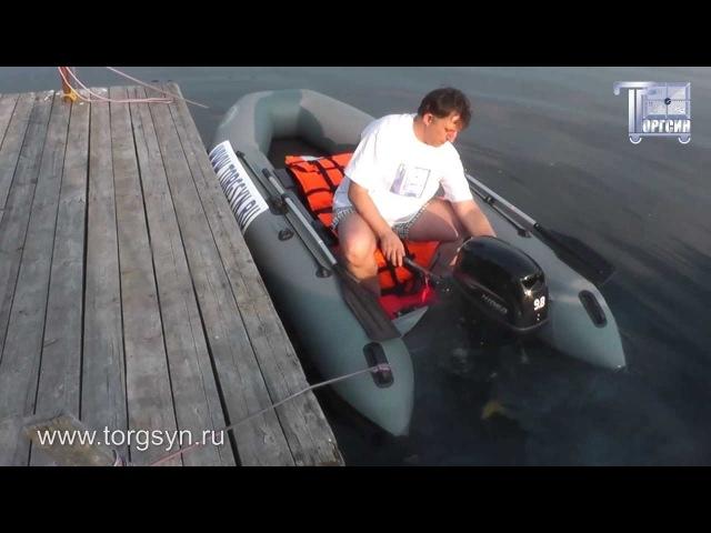 HIDEA HD9.8FHS - Двухтактный подвесной лодочный мотор Хайди 9,8 л.с. - видео от ТоргСин