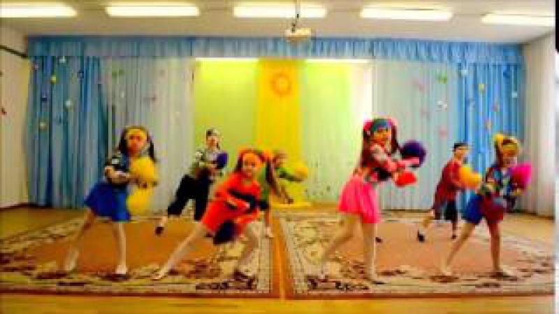 Детский танец. На видео постановка детского танца - танец черлидеров.