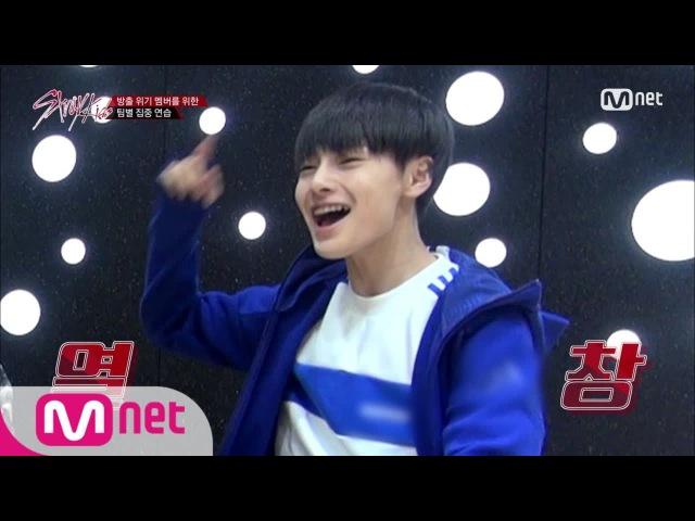 Stray Kids [3회] 방출 위기 멤버를 구하라! 팀별 집중 연습 171031 EP.3