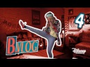 Monica Chef - B-VLOG il canale di Barbara - La lite per colpa del ballo