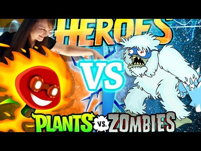 Растения Против Зомби ГЕРОИ 🔥 Мама против Заморозга 🔥 в Plants vs Zombies Heroes