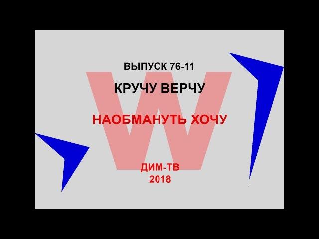 76 11 ИМПЕРАТОР ПАВЕЛ 1 ТАЙНА ПРИОТКРЫТА История России