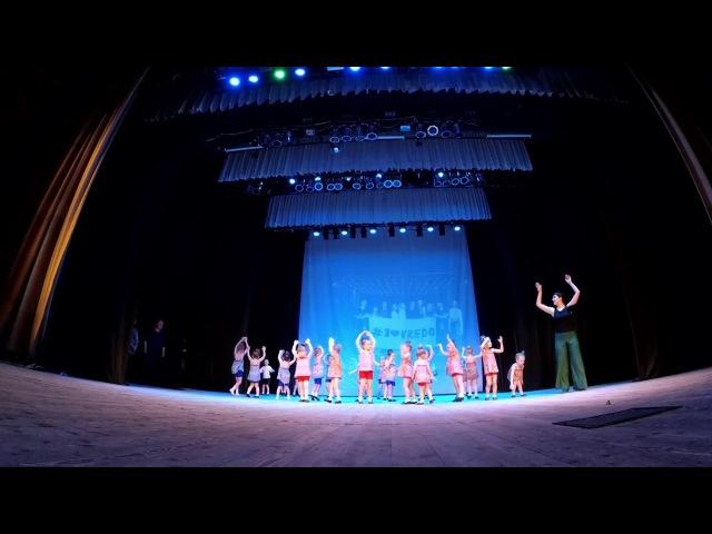 Младшая группа по хореографии. Дарьи Малкиной