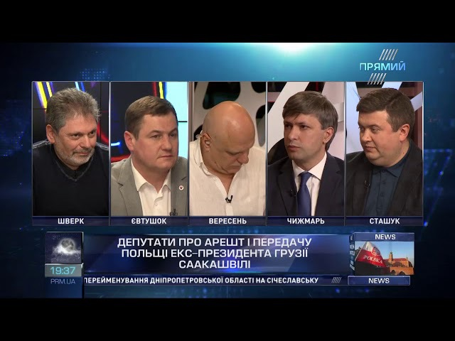 Нейтральна територія Світлани Орловської від 12 лютого 2018 року
