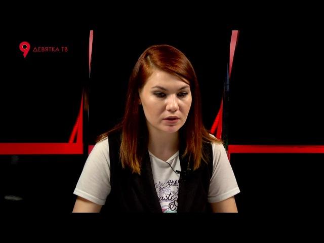 Журсовет 05.03.2018 ТЦ Баско - мнение юриста Яна Чеботарева