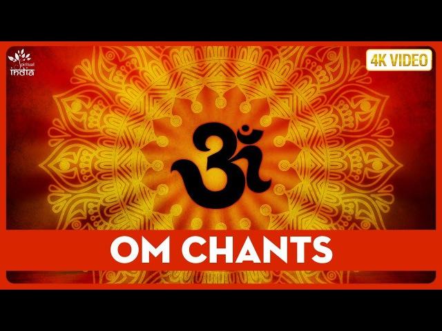 Ом Аум ॐ Повторять - очень спокойное пение   мантры для положительной энергии   Бхакти песни