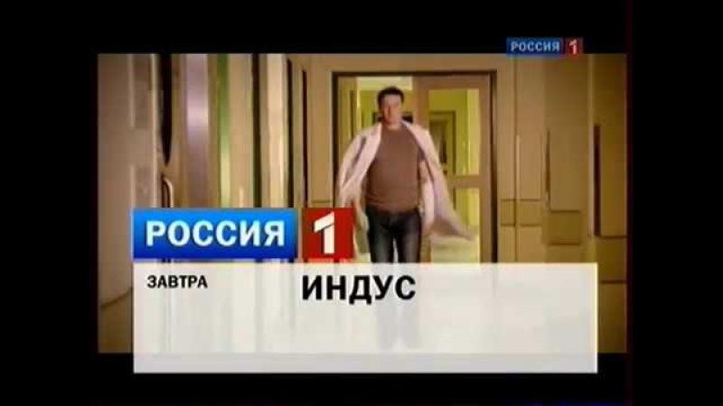 Россия 1 (2010) - Анонсы и заставка рекламы