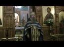Великий пост - весна души. Проповедь архимандрита Мелхиседека (Артюхина)