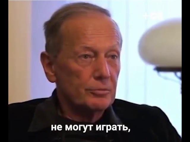 Перед смертью Михаил Задорнов записал видеопослание оставшимся русским.Шок!
