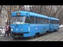 Сдвоенный трамваи Tatra t3 МТТЧ №30462 №30446 СМЕ Московский Транспорт с маршрутом №30