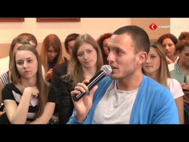 Синергия Университет: 100 вопросов Тимур Соловьев